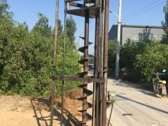 汽油植树打洞机 多功能挖坑机 深1.5米直径300mm