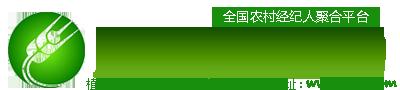 三农产品货源网-三农原产地
