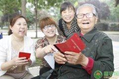 农村养老补贴迎来四项新政策,建议收藏!