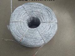 -黄金绳子打捆专用捆扎绳打包绳 布条绳  液压打