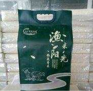 -五常市晶展水稻种植专业合作社,自产自销五常
