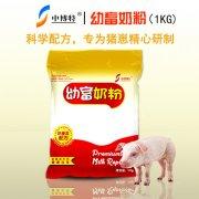 -猪奶粉品牌特供厂家直销
